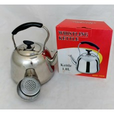 Stainless Steel Kettle - 1L