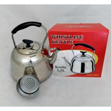 Stainless Steel Kettle - 1.5L