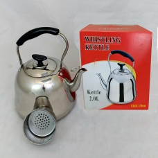 Stainless Steel Kettle - 2L