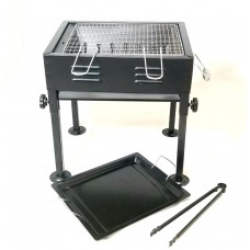 BBQ Grill (38 x 30 cm) w/Adjustable Height (40 to 18 cm)