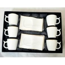 Espresso Cups W/ Handle & Saucer - (Set Of 6)
