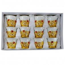 Espresso Cups With Gold & Gem Design (Set Of 12)