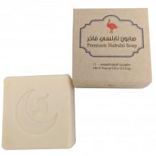 Premium Nabulsi Olive Oil Soap 140 g (65 Pieces/Box)