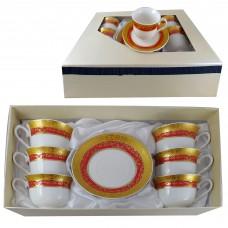 Espresso Cups W/ Handle & Coloured Design - (12 Pcs)