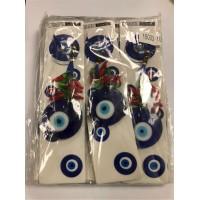 Blue Eye Chain w/ Peppers (Display of 12)