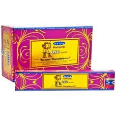 Incense - Nag Champa 15g Natural Rose (Box of 12)
