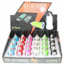 USB Car Charger (24)