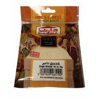 Darna - Ginger Powder (10 x 50 g)