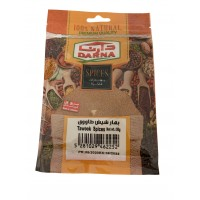 Darna - Taouk Spices (10 x 50 g)