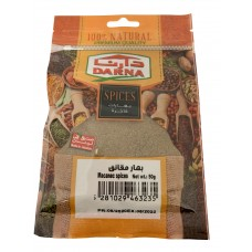 Darna - Sausage Spices (10 x 50 g)