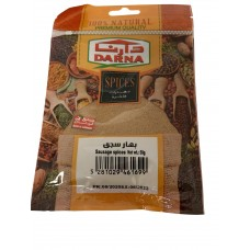 Darna - Red Soujouk Spices (10 x 50 g)