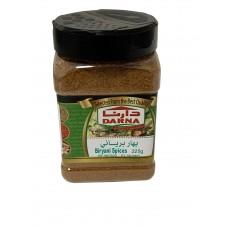 Darna - Biryani Spices (12 x 225 g)