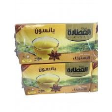 Beit Al Atara - Anise (24 packs of 20)