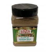 Darna - Hamburger Spices (12 x 250 g)
