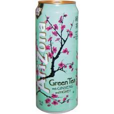 Arizona Green Tea Stash Can