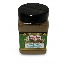 Darna - Kabseh Spices (12 x 225 g)