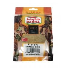 Darna - Kebbeh Spices (10 x 50 g)