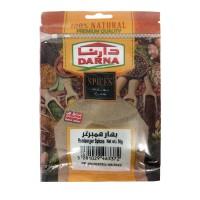 Darna - Hamburger Spices (10 x 50 g)