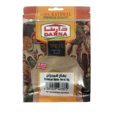 Darna - Hamburger Spices (10 x 50 g)