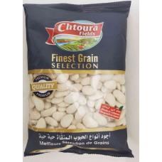 Chtoura Fields - Large Lima Beans (12 x 900 g)