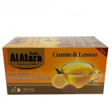 Beit Al Atara - Cumin & Lemon (24 packs of 20)