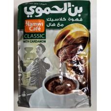 Hamwi Coffee with Cardamom (12 x 180 g)