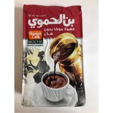 Hamwi Coffee - Mocha without Cardamom  (6 x 450 g)