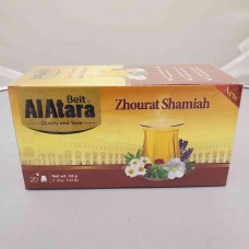 Beit Al Atara - Shamia (Levantine) Tisane (Zhourat) (24 packs of 20)