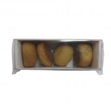 Al Sultan - Soiree Mixed Nuts Cookies (150 g) (45)