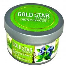 Gold Star Herbal Molasses 200g - Blueberry Mint