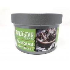 Gold Star Herbal Molasses 200g - Paan Raas
