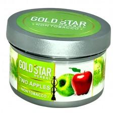 Gold Star Herbal Molasses 200g - Two Apples