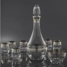 Glass Carafe Set - Turkish (Set of 7)