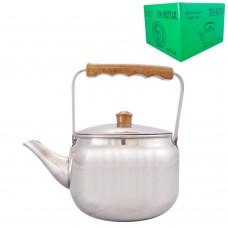 Tea Pot 2.5L - Camel - Stainless Steel