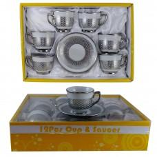 Espresso Cups W/ Handle & Silver Design - (12 Pcs) - HW-MC-12-117