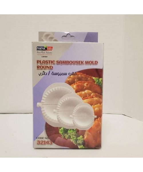 Plastic Sambousek Mold (Set of 3) - Round