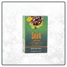 Soex Herbal Molasses 50g - Grape Pan Twist