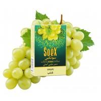 Soex Herbal Molasses 50g - Grapes